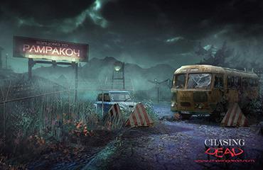 Pripyat Ext1